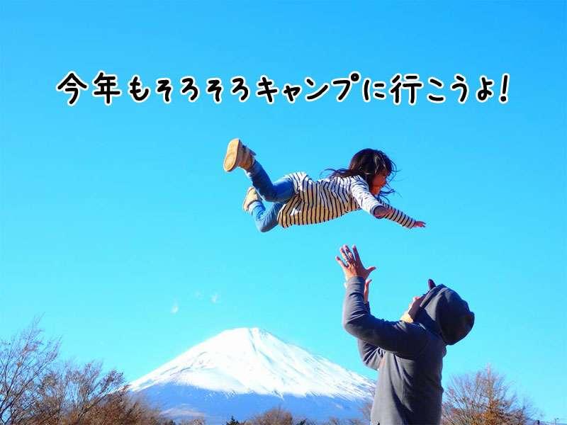 【お父さんお母さん必見!】自然体験が子どもを成長させる!!