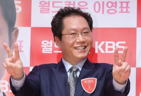 【韓国の反応】みずきの女子知韓宣言(´∀`*) : 【韓国の反応】韓国の国営放送での反日サッカー中継についてハンジュンヒ解説委員が釈明「瞬間的に本能が出てしまった」