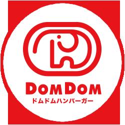 ドムドムハンバーガー【公式サイト】