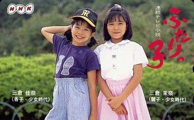 """三倉佳奈、3歳娘の""""はじめてのおつかい""""が物議 おつかいは小学生になってから?"""
