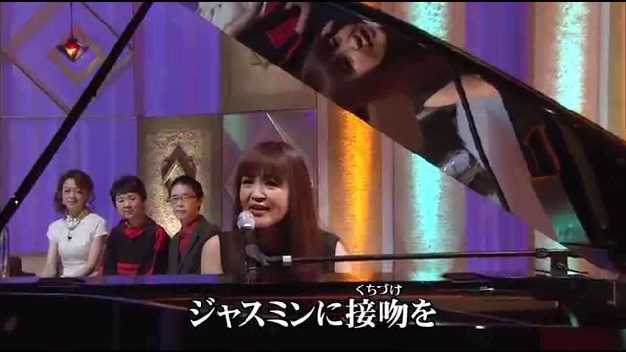 泰 葉/フライディ・チャイナタウン - YouTube