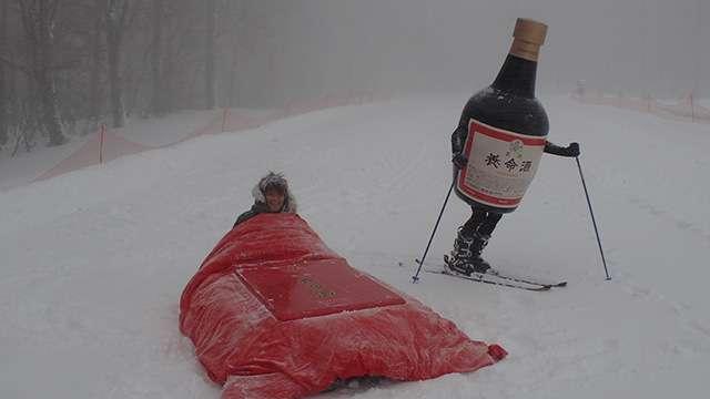 こたつをスキーに連れてって - デイリーポータルZ