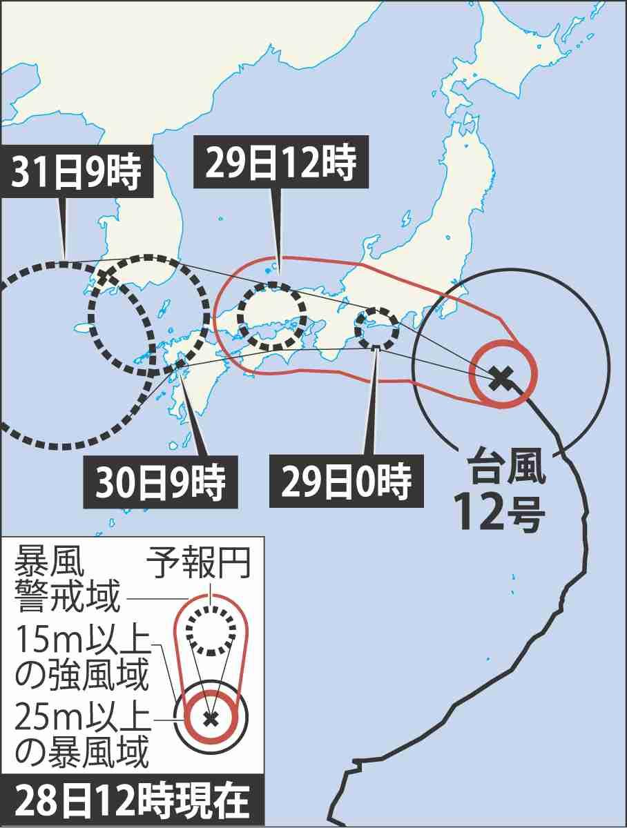 <台風12号>西日本横断へ 被災地で2次被害の恐れ(毎日新聞) - Yahoo!ニュース