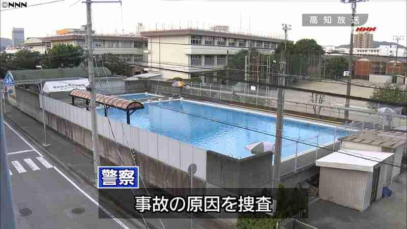 小学校プールで水難事故 女児が意識不明(日本テレビ系(NNN)) - Yahoo!ニュース
