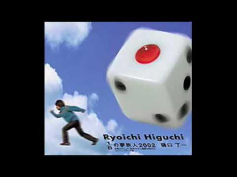 1/6の夢旅人2002 樋口了一 VIETNAM VERSION - YouTube