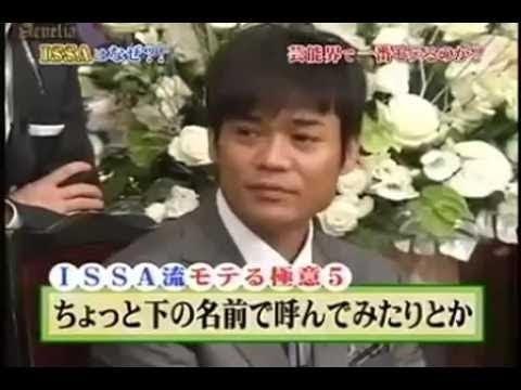 DA PUMP★名場面(2) - YouTube