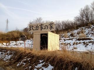 開発好明:yoshiaki kaihatsu.com