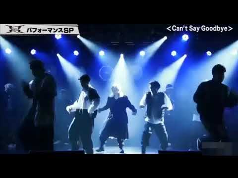 THE RAMPAGE 「Can't Say Goodbay」 - YouTube