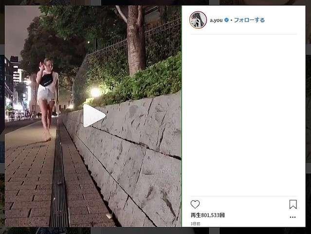 一体何をしている?浜崎あゆみが投稿した動画にファンも困惑「酔っ払ってるのかと思った」