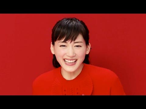 ジャイアントコーン 綾瀬はるか「ゴール・主婦」篇 グリコCM - YouTube