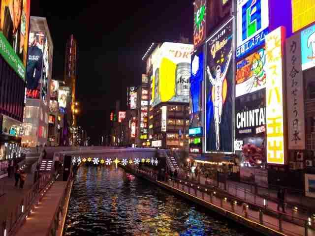 【暴力組織過密地帯】大阪・ミナミ周辺で〝三つ巴の戦い〟勃発寸前?   【RNO!】Real News On-line!【リア・ニュー!】