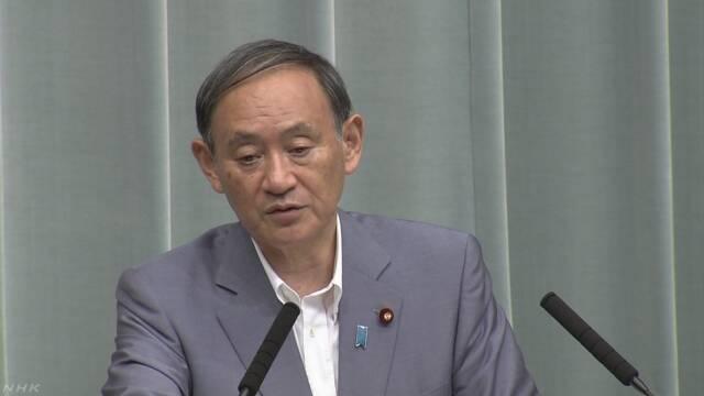 菅官房長官 小中学校クーラー設置補助や夏休み延長を検討 | NHKニュース