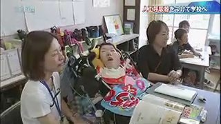 重度障害理由に地元小学校へ通えず、親子が提訴