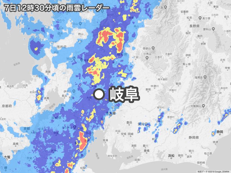 岐阜県に大雨特別警報が発表 - ウェザーニュース