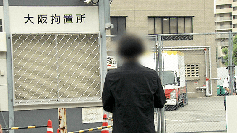 NHKドキュメンタリー - 死刑囚の母に問う~和歌山毒物カレー事件20年~