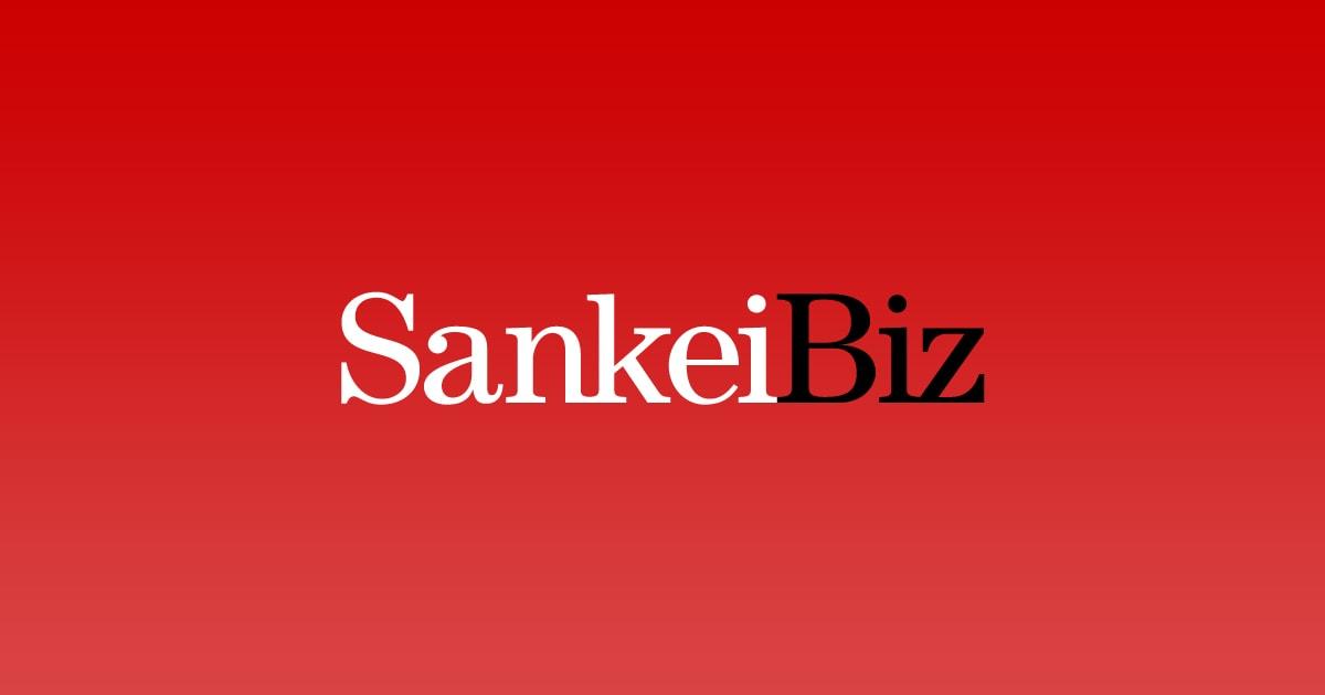 「乳首おじさん」懲戒免職 露出の疑いで逮捕の栗東市職員 - SankeiBiz(サンケイビズ)