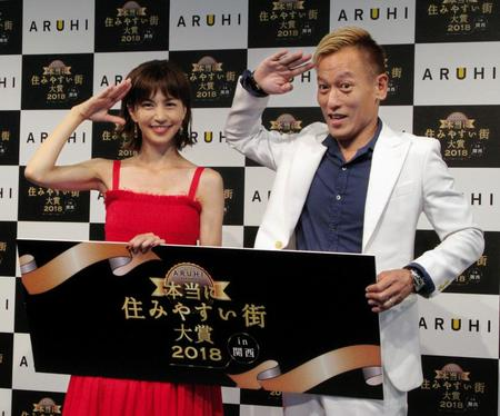 安田美沙子 「主人と深夜にハイタッチ」夫婦円満でW杯観戦、注目したのは本田