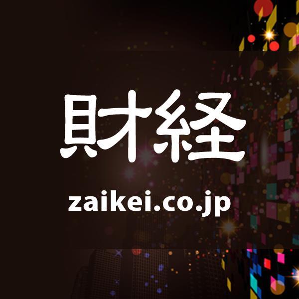 松井珠理奈の活動停止に心無い声    財経新聞