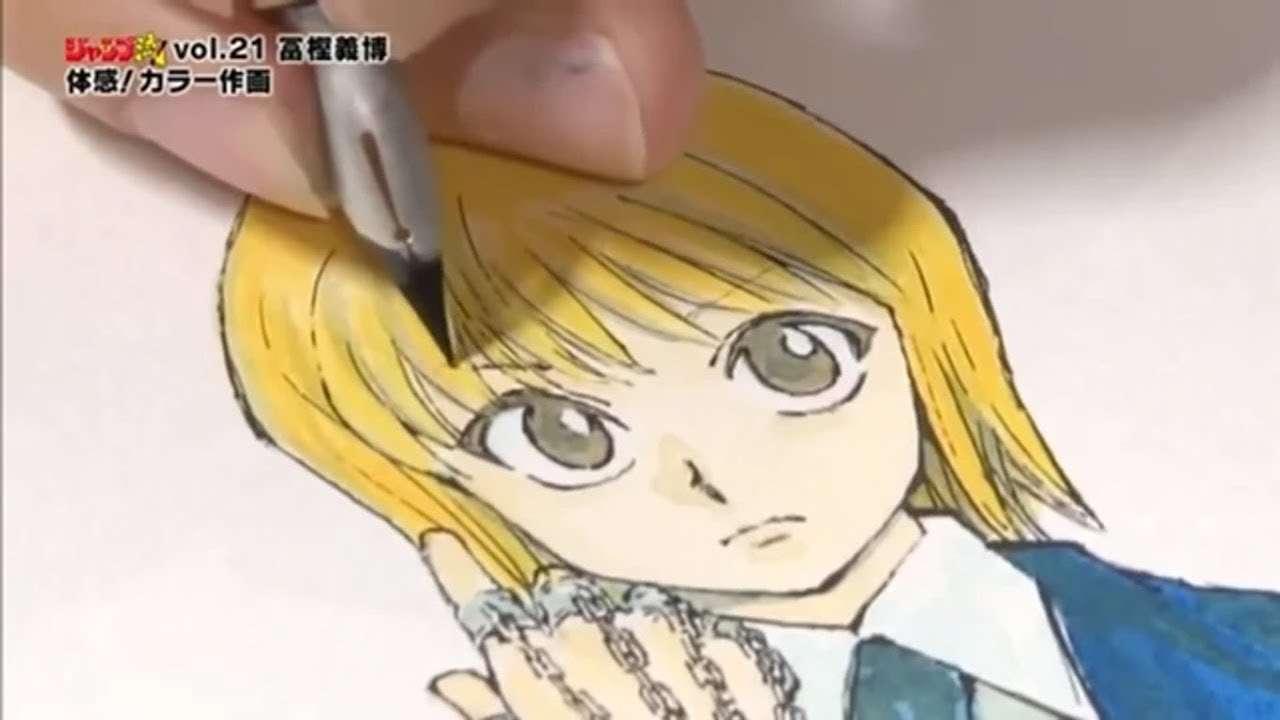 JUMP Ryu! Vol 21 │Yoshihiro Togashi - Hunter x Hunter - YouTube