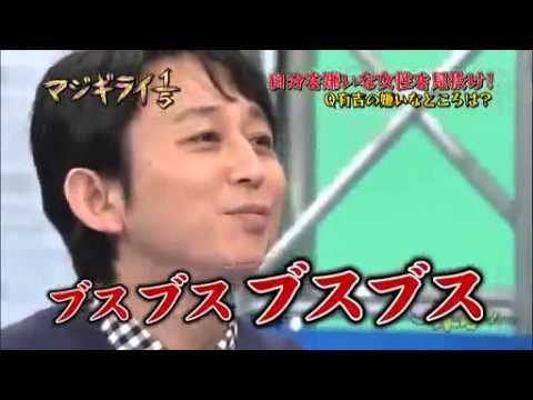 青山テルマ、出演NGにしていたバラエティー解禁の理由は