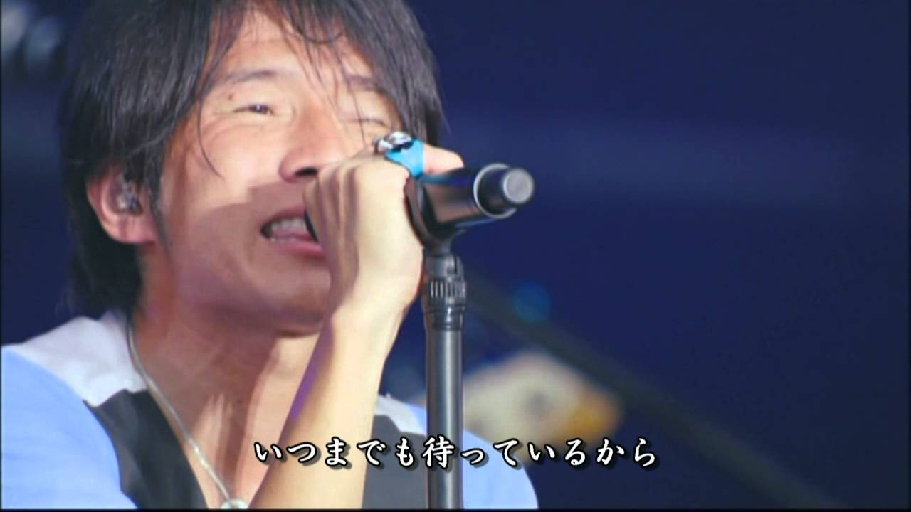 緑の街 (小田和正のカバー) - Bank Band -  ap Bank fes 08  LIVE - YouTube