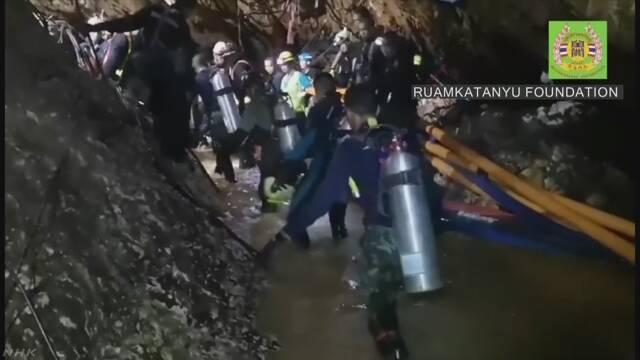 タイ 洞窟の少年を救出活動中のダイバーが死亡 | NHKニュース