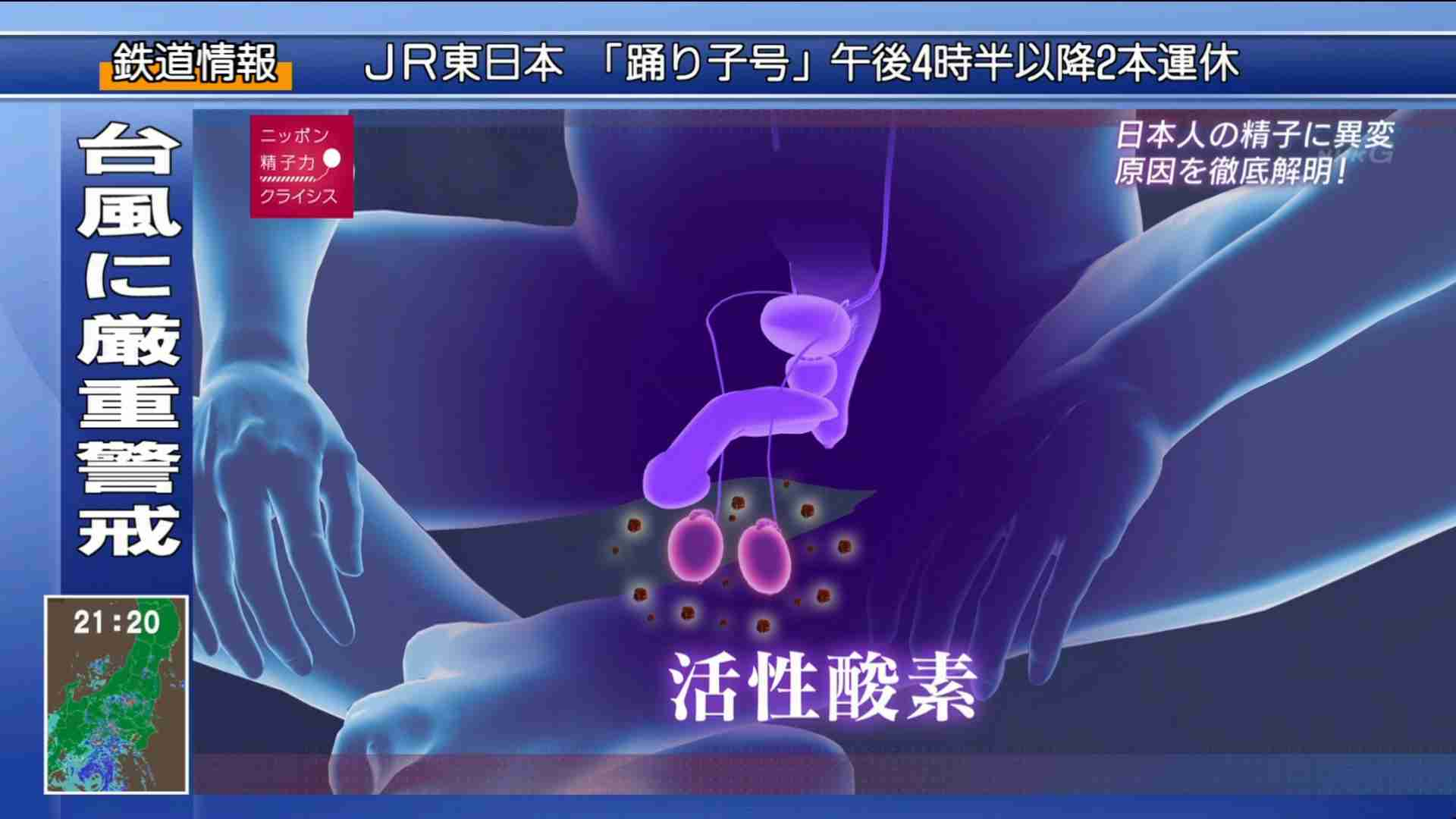 鈴木おさむ、精子の検査を呼びかける「僕もまさか運動量が悪いなんて思わなかった」
