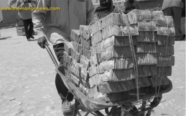 お金がない世界って実現すると思いますか?