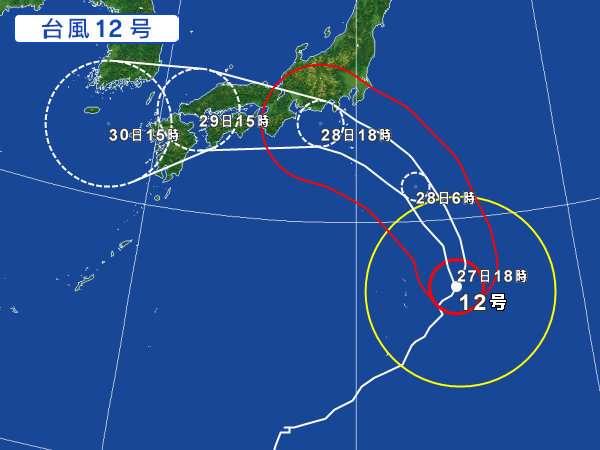 台風12号(2018年)の進路予想 台風情報 - Yahoo!天気・災害