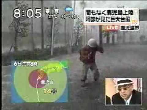 やらせ中継 台風 - YouTube