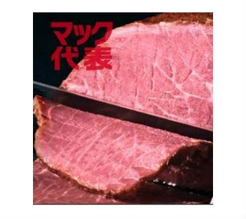 成形肉をブロック肉のように不当表示 マクドナルドに措置命令