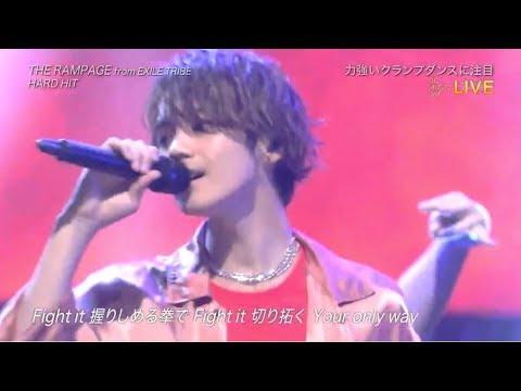 THE RAMPAGE「Hard Hit」 HD Live w/ Romaji Lyrics - YouTube