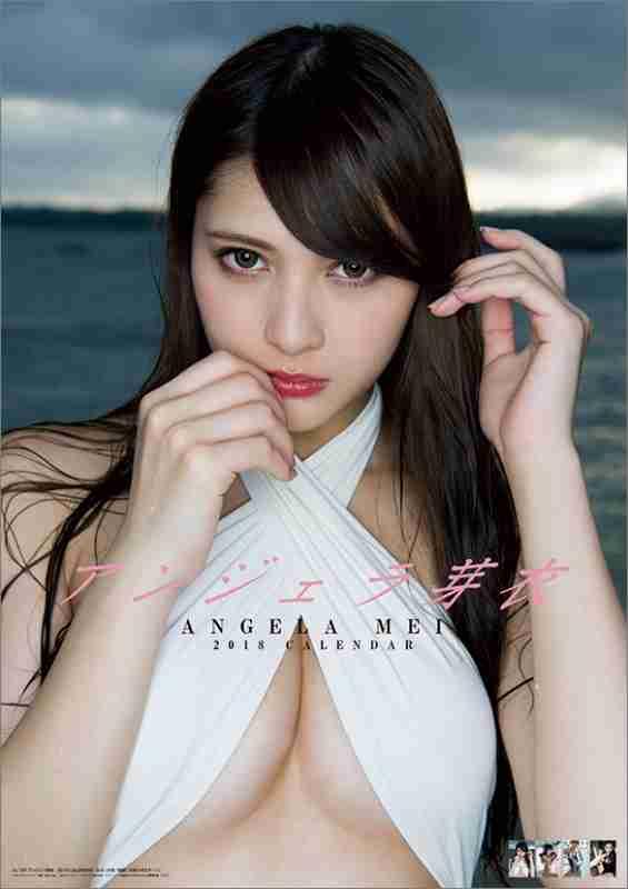 「日本のセクシー女性」大調査 5位に石原さとみ、1位は?