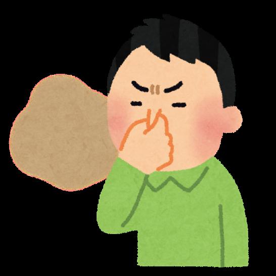 「臭い」と言う言葉に敏感な人いますか?
