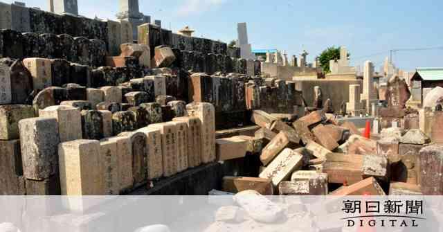 お墓300基超が壊される 大阪の2墓地、府警が捜査中:朝日新聞デジタル