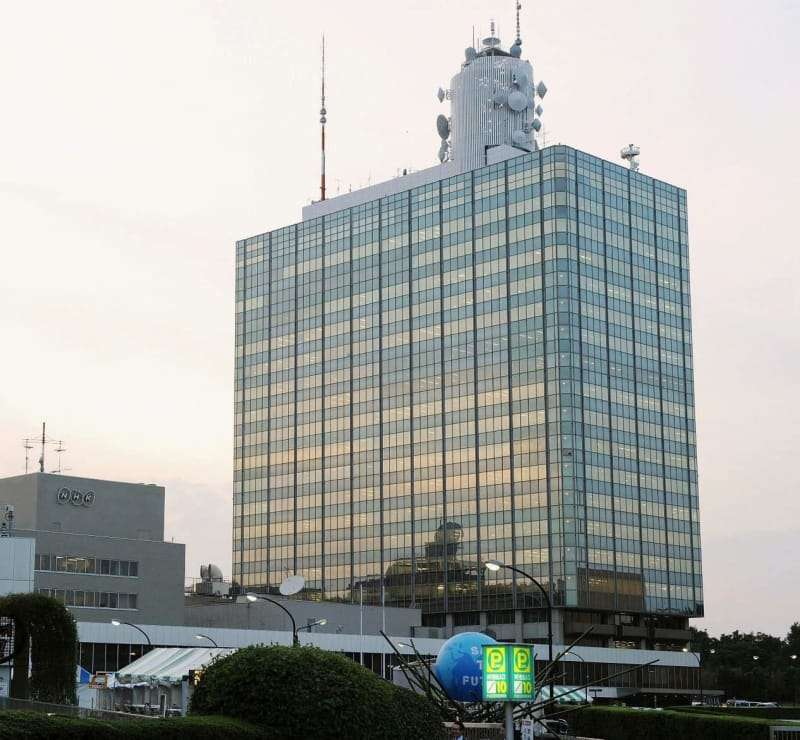 NHKの同時配信容認へ、総務省 19年度から放送をネットで - 共同通信