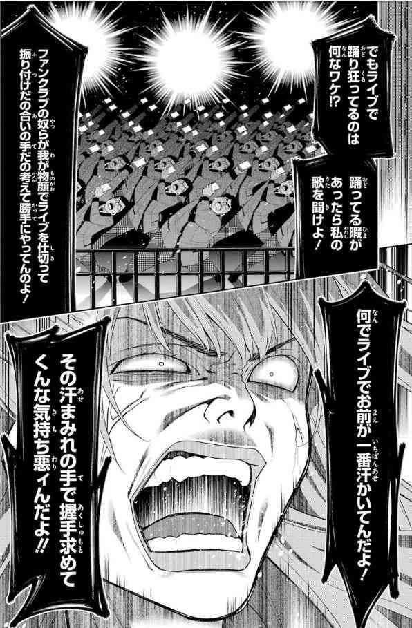 アニメ・漫画の好きなシーンを語るトピ