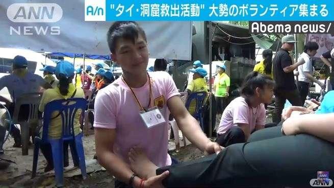 <タイ洞窟>まず少年2人を無事救出 地元報道