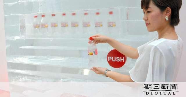 氷でできた自販機から透明コーラ 猛暑の渋谷でPR:朝日新聞デジタル