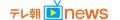 日曜夜に遊んで月曜午前中に休む 経産省が「シャイニングマンデー」を検討 - ライブドアニュース