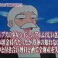 岡山行ってるニノさん、ツイッターでいっぱい見たけどビジュアルの急落ぶりに夢が... | ガールズちゃんねる - Girls Channel -