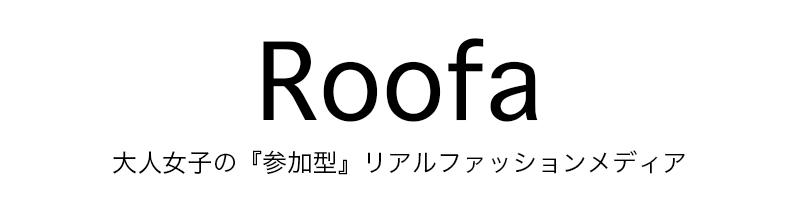 イロチ買い確実♡GU「シャーリングフレアロングスカート」の人気色コーデ特集 - Roofa