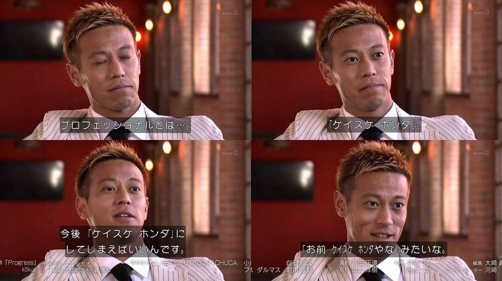 本田圭佑が代表生活に区切り「代表のキャリアはこれで最後」