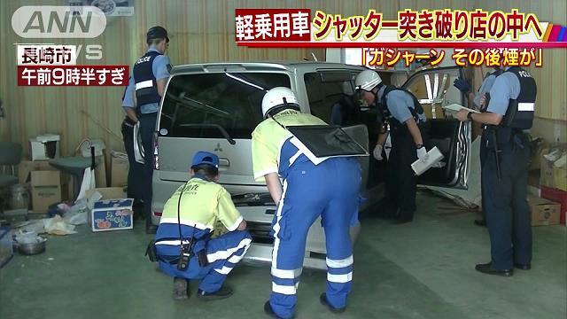 住宅街に大音響 車がシャッター突き破り突入 長崎