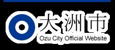 大洲市ホームページ トップページ