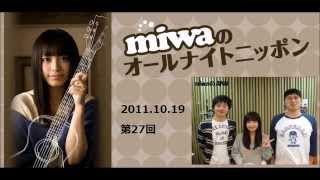 ラジオ 神回 オードリーまとめ - YouTube