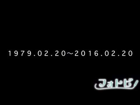 1979.02.20〜2016.02.20 =Candy= - YouTube