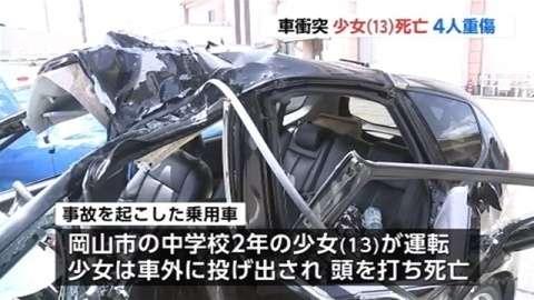 13歳少女が車運転 ポールに衝突・死亡、同乗の4人重傷(TBS系(JNN)) - Yahoo!ニュース