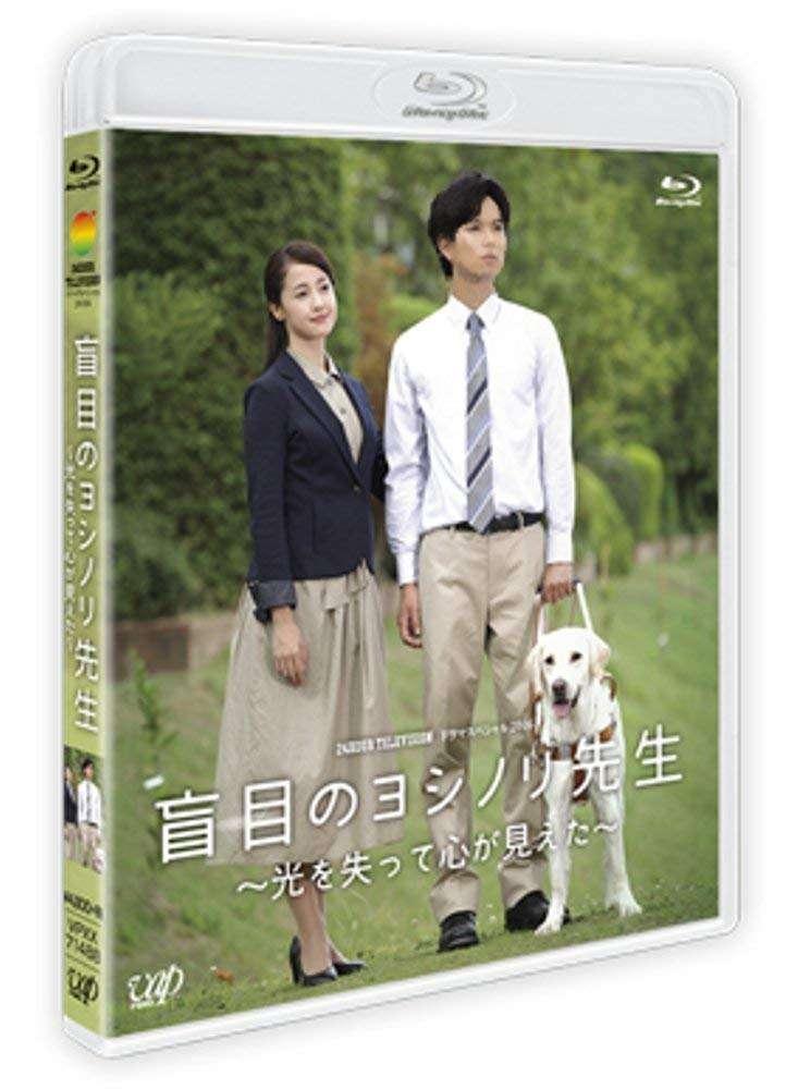 加藤シゲアキ・小山慶一郎・小瀧望出演「盲目のヨシノリ先生」再放送決定 : Jnews1