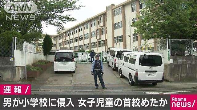 福岡市の小学校に男が侵入し逃走 警察が行方追う